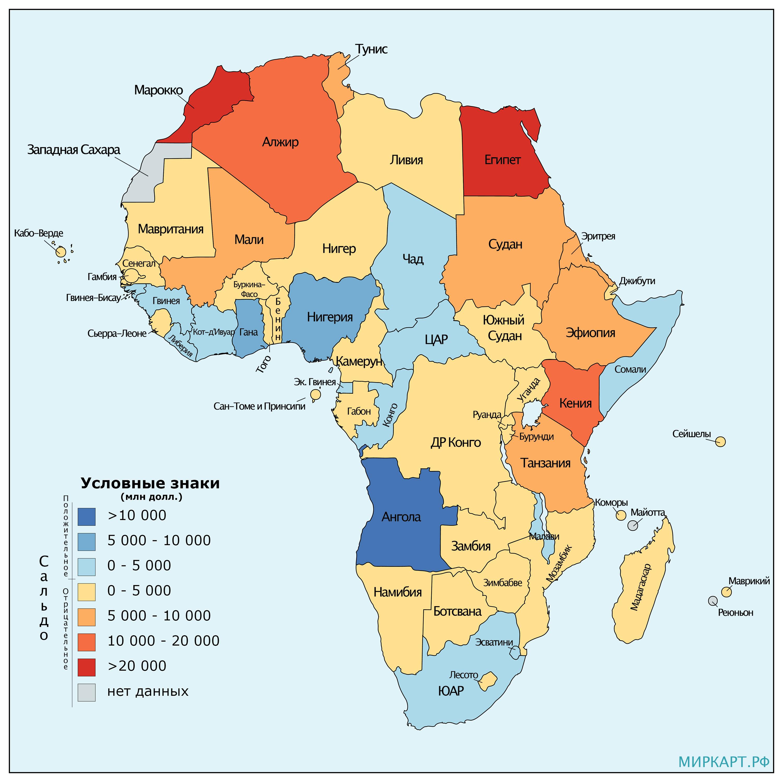 карта африки торговый баланс в 2019